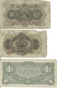Japanese War Currency